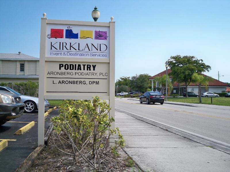 kirkland-event-destination-serv-post-sign