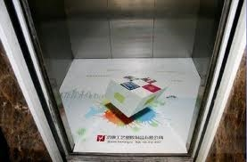 elevator-wrap-floor
