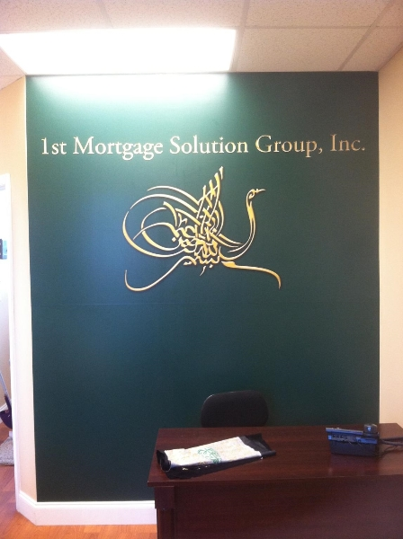1st-mortgage-solution-wall-mural